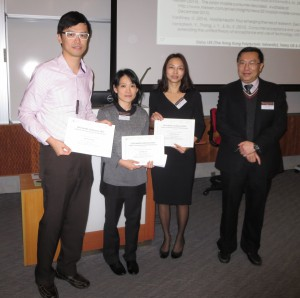 Mr Gary Chong, Ms Tebby Lee, Dr Daisy Lee and Prof. Albert Lee